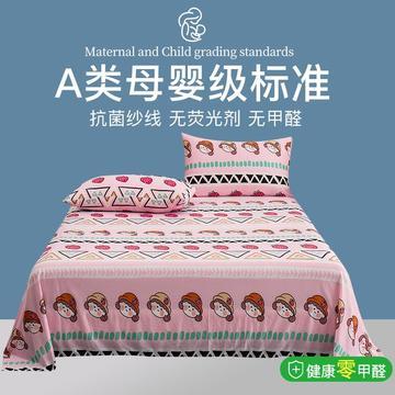 2020新款A类针织棉四季款单床单三件套