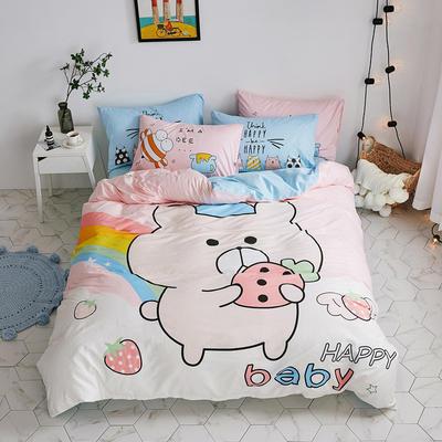 全棉平网系列四件套 床单款1.5m被套180*220 彩虹熊