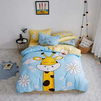 全棉平网系列四件套 床单款1.5m被套180*220 萌鹿