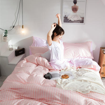 2019新款-全棉简约宜家四件套系列 床笠款1.8m被套200*230 芬芳-粉