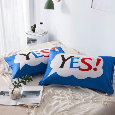 2019新款-单品大版全棉枕套 48cmX74cm/一对 YES
