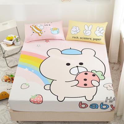 单品大版全棉床笠 150cmx200cm 彩虹熊