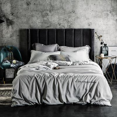 2019新款-轻奢丝绸棉系列四件套 三件套1.2m(4英尺)床 轻奢-太空灰