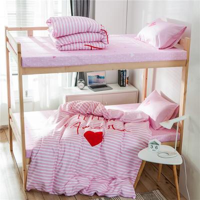 2019新款-全棉平网大版三件套系列 床单款0.9m-1.0m床 比心