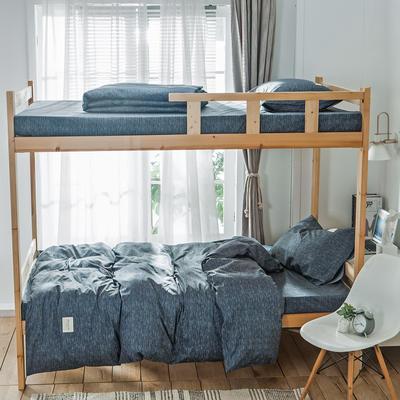 学生三件套-全棉简约织标款 床单款三件套1.2m(4英尺)床 爱琴海