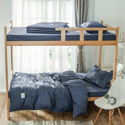 学生三件套-全棉简约织标款 床单款四件套1.35m(4.5英尺)床 锦蓝