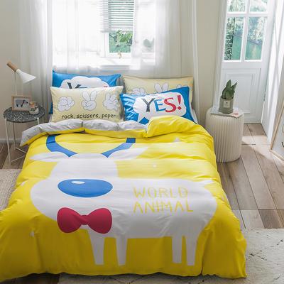 2019新全棉平网系列四件套 床单款1.2m被套160*210 欢乐颂