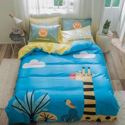 2019新全棉平网系列四件套 床单款1.2m被套160*210 乐趣