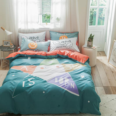2019新全棉平网系列四件套 床单款1.2m被套160*210 五星