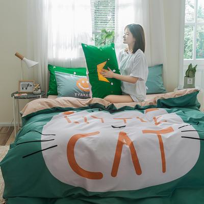 2019新全棉平网系列四件套 床单款1.2m被套160*210 爱家