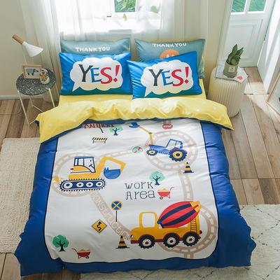 2019新全棉平网系列四件套 床单款1.2m被套160*210 积木
