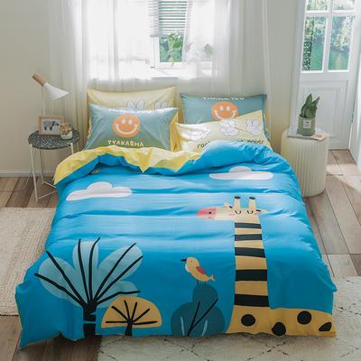全棉平网系列四件套 床单款1.2m被套160*210 乐趣