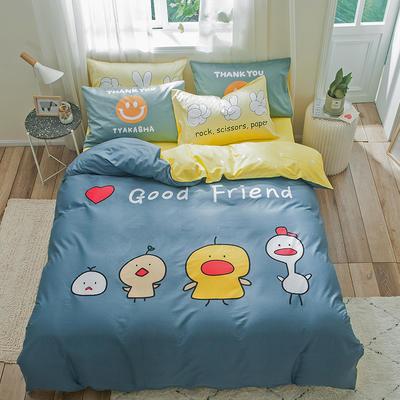 全棉平网系列四件套 床单款1.2m被套160*210 你好鸭