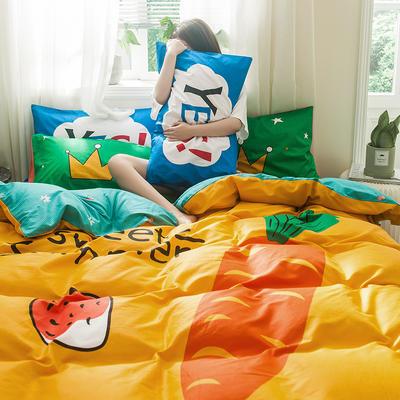 全棉平网系列四件套 床单款1.2m被套160*210 甜美