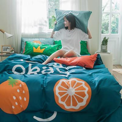 全棉平网系列四件套 床单款1.2m被套160*210 微笑