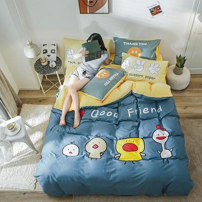 绒-A棉大版B绒系列四件套 床单款三件套1.2m(4英尺)床 绒-你好鸭