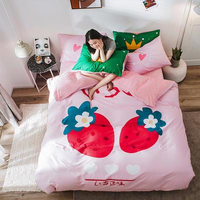 绒-A棉大版B绒系列四件套 床单款三件套1.2m(4英尺)床 绒-早安