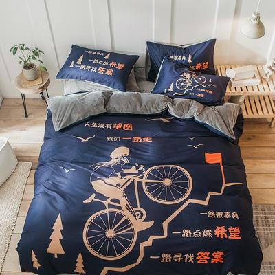 大版水晶绒四件套系列 床单款三件套1.2m(4英尺)床 地图