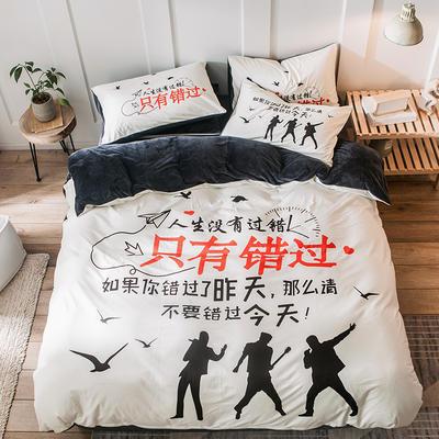 大版水晶绒四件套系列 床单款三件套1.2m(4英尺)床 飞扬