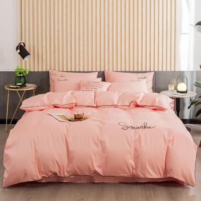 2019新款-全棉40贡缎刺绣四件套系列 床单款三件套1.2m(4英尺)床 H粉玉