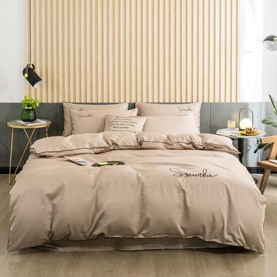 2019新款-全棉40贡缎刺绣四件套系列 床单款三件套1.2m(4英尺)床 H卡其