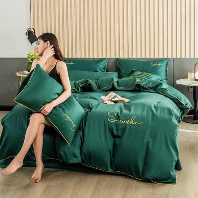 2019新款-全棉40贡缎刺绣四件套系列 床单款三件套1.2m(4英尺)床 H墨绿