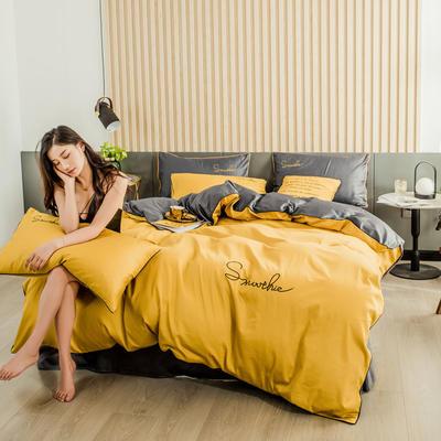 全棉贡缎刺绣四件套系列 床单款三件套1.2m(4英尺)床 H双拼-姜黄灰