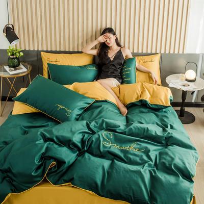 2019新款-全棉40贡缎刺绣四件套系列 床单款三件套1.2m(4英尺)床 H双拼-墨绿黄