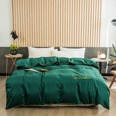 2020新款-全棉40贡缎刺绣-被套 160x210cm H墨绿