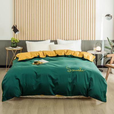 2020新款-全棉40貢緞刺繡-被套 160x210cm H雙拼-墨綠黃