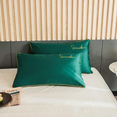 2020新款-全棉40貢緞刺繡-枕套 47cmx74cm一對 H墨綠