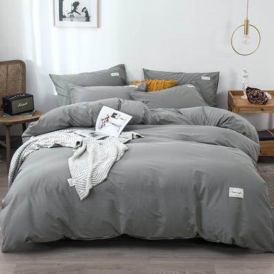 2020新款-全棉纯色织标款四件套 床单款三件套1.2m(4英尺)床 摩登灰