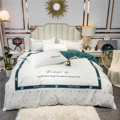 全棉轻奢平网系列四件套 床单款四件套1.8m(6英尺)床 美妙人生