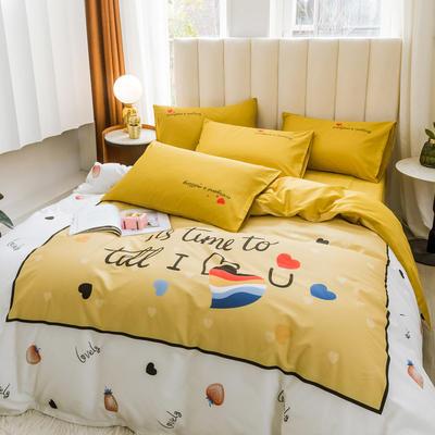 2020新品-全棉轻奢平网系列四件套(2) 床单款三件套1.2m(4英尺)床 简爱