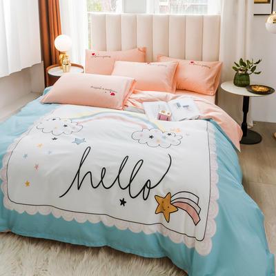 2020新品-全棉轻奢平网系列四件套(2) 床单款三件套1.2m(4英尺)床 夏日彩虹