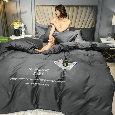 2020新款40R系列刺绣款-四件套 三件套1.2m床单款 R-高级灰