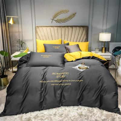 2020新款40R系列刺绣款-四件套 四件套1.5m床单款 R-高级灰+姜黄