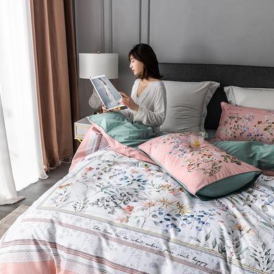 2020新款-60支长绒棉数码印花四件套 床单款四件套1.5m(5英尺)床 恋暮阳光 粉