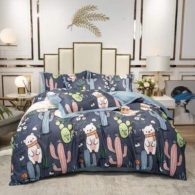 2020新款-水洗真丝四件套 床单款三件套1.2m(4英尺)床 歪歪熊