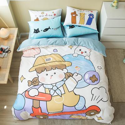 全棉平网系列四件套 床单款1.2m被套160*210 童年乐趣