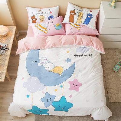 全棉平网系列四件套 床单款1.2m被套160*210 兔晚安