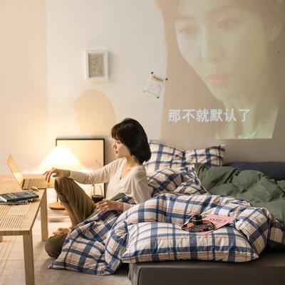 2020秋冬新款-全棉格调撞色系列四件套(夜景图) 床单款三件套1.2m(4英尺)床 英伦格绿灰蓝