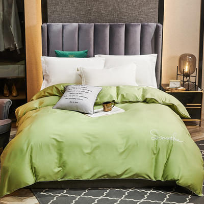 全棉40H系列刺绣轻奢景单品被套 200X230cm H果绿-单被套
