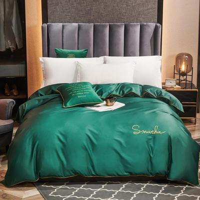 全棉40H系列刺绣轻奢景单品被套 200X230cm H墨绿-单被套