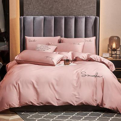 2020新款-全棉40H系列刺绣轻奢景-四件套 床单款三件套1.2m床 H豆沙