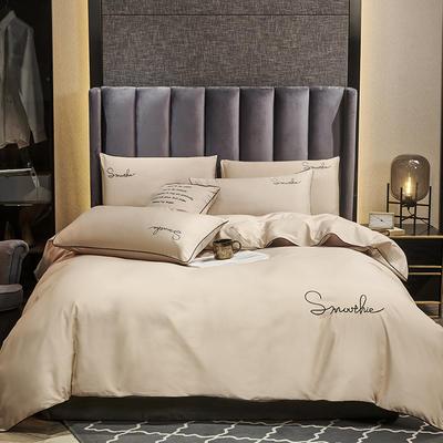 2020新款-全棉40H系列刺绣轻奢景-四件套 床单款四件套1.5m床 H卡其