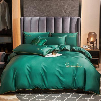 2020新款-全棉40H系列刺绣轻奢景-四件套 床单款四件套1.5m床 H墨绿