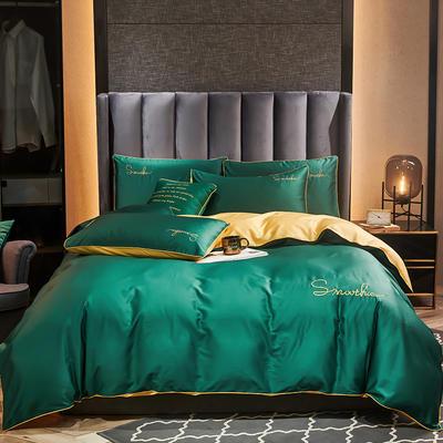 2020新款-全棉40H系列刺绣轻奢景-四件套 床单款四件套1.5m床 H双拼-墨绿黄