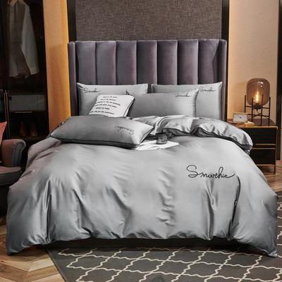 2020新款-全棉40H系列刺绣轻奢景-四件套 床单款四件套1.5m床 H银灰