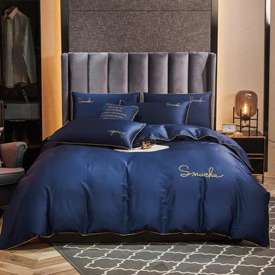 2020新款-全棉40H系列刺绣轻奢景-四件套 床单款四件套1.5m床 H丈青